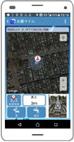 STEP5 自分の位置とお墓の位置を確認しながら目の前まで案内する