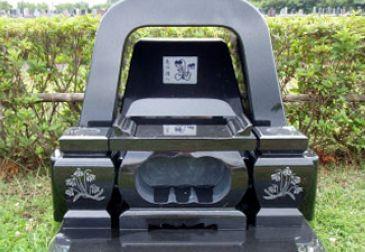 横須賀市営霊園