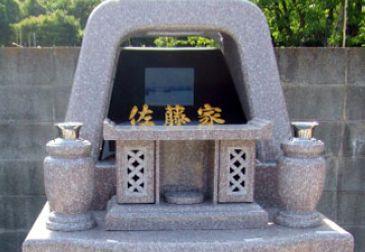 岡山県内寺院墓所